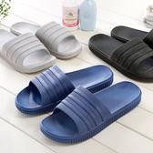 居家男女夏季涼拖鞋浴室內防滑家居洗澡漏水情侶按摩塑料地板拖鞋【黑色地帶】