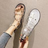 網紅同款涼鞋新款女百搭正韓透明鉚釘套趾平底仙女羅馬鞋