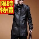 外套風衣大衣真皮-酷炫精美貴氣簡單長版男皮衣2款62x41【巴黎精品】
