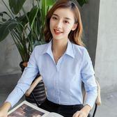 細紋斜條紋襯衫女裝暗紋修身V領半袖上班襯衣長/短袖OL藍職業裝棉 范思蓮恩