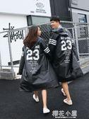 sck透明雨衣女成人韓國時尚徒步旅游連體男潮流防水抖音騎行雨披『櫻花小屋』