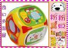 *粉粉寶貝玩具*早教益智玩具-奇幻多面屋...