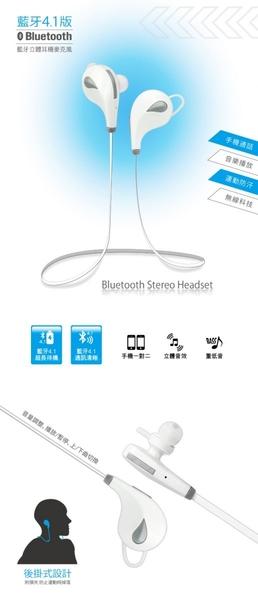 《鉦泰生活館》KINYO 藍牙立體聲耳機麥克風 BTE-3639