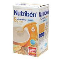 Nutriben 貝康8種穀類強鈣麥精【富山】-600g
