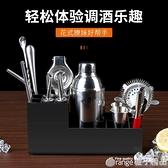 雪克杯調酒套裝大師雞尾酒入門自學壺搖酒杯器專業工具全套酒吧 (橙子精品)