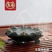 茶寵 漢唐茶具噴水茶寵擺件可養創意紫砂茶玩壺承茶盤茶藝茶臺茶桌擺件 快速出貨