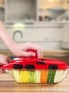 家用馬鈴薯絲切絲器廚房用品多功能切菜蘿卜擦絲馬鈴薯片切片刨絲神器 怦然心動