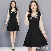洋裝尾牙小晚禮服新款冬季名媛生日宴會連衣裙短款派對酒會黑色 QQ17978『MG大尺碼』
