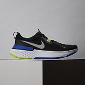 Nike React Miler 男 黑 輕量 透氣 避震 運動 慢跑鞋 CW1777-011