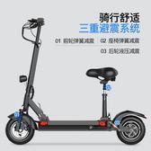 平衡車KOON電動滑板車成人鋰電池折疊迷你電動車兩輪代步車電瓶車男女