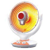 暖器電熱扇搖鳳機臥室取暖器暖起分冬天廣角送熱家用igo