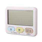 LEC薄型大顯示屏電子計時器廚房定時器學生運動提醒器碼錶 錢夫人小鋪