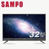 【SAMPO 聲寶】32型 低藍光顯示器+視訊盒(EM-32BA100+MT-100)