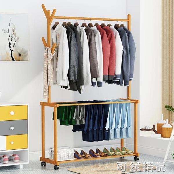 楠竹衣帽架多功能可移動掛褲架簡約現代家用臥室掛衣架子落地 可然精品