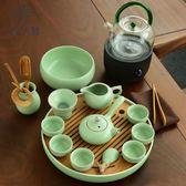 雙十二狂歡天生大器汝窯陶瓷功夫茶具套裝家用干泡茶【洛麗的雜貨鋪】