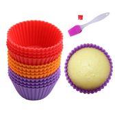 耐高溫加厚馬芬杯蛋糕模具家用小蛋糕硅膠不黏蒸蛋糕模具蒸具·Ifashion·Ifashion