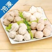 【饌師父】芋頭貢丸300G/包【愛買冷凍】