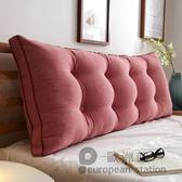 靠枕/純色三角枕頭大布藝靠墊長方形「歐洲站」