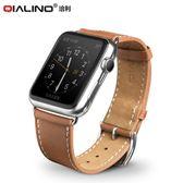 錶帶洽利 apple watch錶帶真皮商務iwatch2 38/42mm奢華蘋果手錶3簡約 全館免運