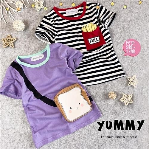 中性款~超可愛立體薯條吐司棉質短袖上衣-2款(310330)【水娃娃時尚童裝】