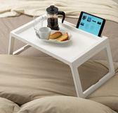 筆電桌宜家用支架床上用筆記本電腦桌多功能可摺疊學生宿舍懶人桌平板架WY