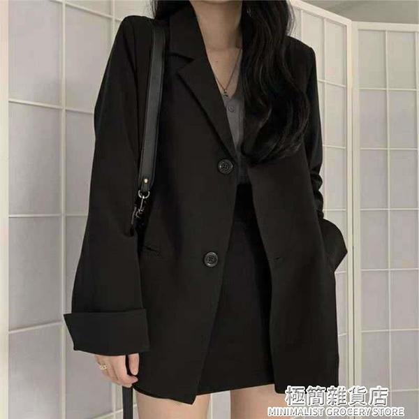 西裝外套女春秋新款潮英倫風韓版寬鬆復古港風輕熟學生小西服 雙十二全館免運