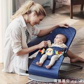 嬰兒搖搖椅搖籃椅寶寶躺椅安撫椅小孩搖椅新生兒童哄睡哄娃神器 瑪麗蓮安igo