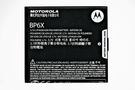 Motorola 原廠電池1390mah BP6X/Milestone/QUENCH MB501/Milestone XT701/Milestone XT720/Milestone 2(A953)/XT319/XT316/XT615/XT681