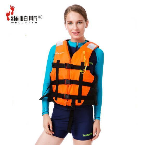 專業救生衣成人 釣魚背心浮潛船用馬甲遊泳救生服救身衣 巴黎春天