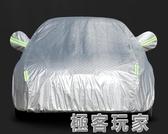 現代領動車衣朗動悅動名圖瑞納索納塔汽車車罩車套防雨防曬防塵 ATF 極客玩家