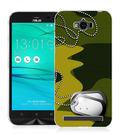 ♥ 俏魔女美人館 ♥ (迷彩項鍊*硬殼} ASUS ZenFone Max (ZC550KL) 手機殼 手機套 保護套 保護殼