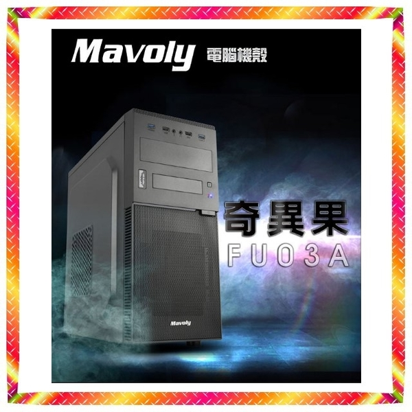 華擎B365M搭載M.2 SSD快如閃電優質主機 化身家庭數位中心娛樂分享家庭劇院