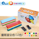 【Q-doh】有機矽膠黏土 量販盒全色 (12色) 21120000