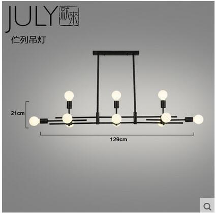 美術燈 工業風吊燈 創意服裝店複古餐廳loft咖啡廳酒吧長條複古燈具-不含光源