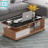 茶几鋼化玻璃茶几簡約現代客廳簡易小戶型茶几長方形桌子CY『小淇嚴選』
