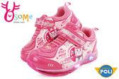 POLI 安寶 慢跑鞋 LED亮燈鞋 透氣運動鞋F8175#粉紅◆OSOME奧森童鞋/小朋友
