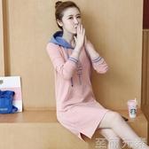 連帽T恤女中長款秋冬新款韓版寬鬆大碼連帽粉色休閒帽衫洋裝潮 至簡元素