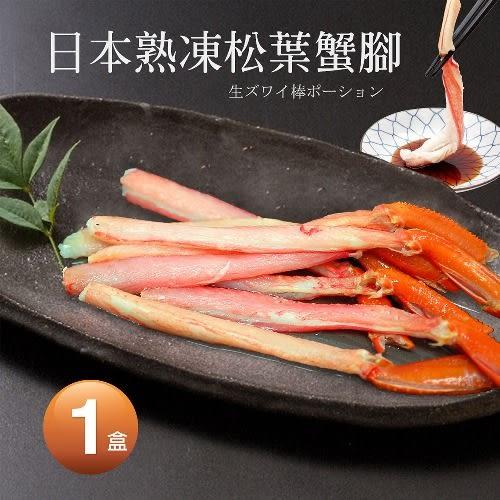 【屏聚美食】日本3L熟凍松葉蟹腳(500G/盒)_第2件以上每件↘1415元
