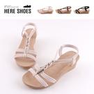 [Here Shoes]5cm涼鞋 皮革/絨面 水鑽珠珠 圓頭楔型厚底涼拖鞋 鬆緊帶-ASC-086