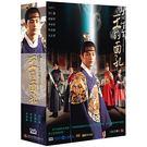 王的面孔 DVD 雙語版 (徐仁國/趙胤...