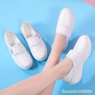 護士鞋 工作護士鞋女軟底透氣增高舒適厚平底白色棉鞋加絨不累腳秋冬款 星河光年