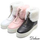 Deluxe-暖暖寒冬絨毛拉鍊休閒鞋-白-粉-黑