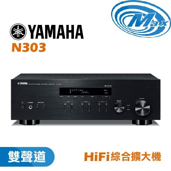 【麥士音響】YAMAHA台灣山葉 R-N303 HiFi 立體擴大機 N303