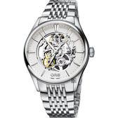 ORIS 豪利時 Artelier Skeleton 雙鏤空機械錶-銀/40mm 0173477214051-0782179