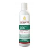 【159319427】澳摩油-250ML (含茶樹油、尤加利油、橄欖油按摩推拿超好用)