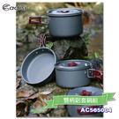 ADISI 雙柄鋁套鍋組 AC56500...