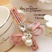 618好康鉅惠 韓國時尚發夾蝴蝶結珍珠水鑚長發卡邊夾發飾