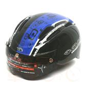 *阿亮單車*GVR 一體成型磁吸式自行車安全帽 (方塊系列附鏡片)藍色《C77-207-L》