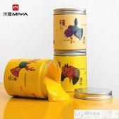 顏料 鋼筆 米婭果凍水粉顏料罐裝300ml 單個瓶裝大鈦白淺灰藍 居優佳品igo