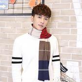 韓版圍巾男秋冬季學生情侶毛線針織百搭男士圍巾圍脖簡約年輕人 奇思妙想屋